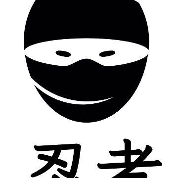 Ninja / 忍者 by NIPPONGA