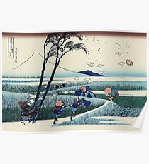 Hokusai Katsushika - Ejiri in Suruga Province Poster