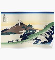 Hokusai Katsushika - Inume Pass Poster