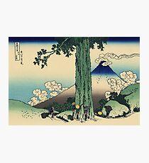 Hokusai Katsushika - Mishima Pass in Kai Province Photographic Print