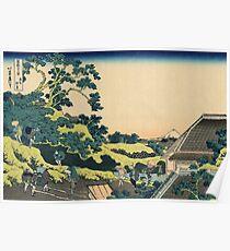 Hokusai Katsushika - Sundai, Edo Poster