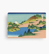 Hokusai Katsushika - The lake of Hakone in Sagami Province Canvas Print