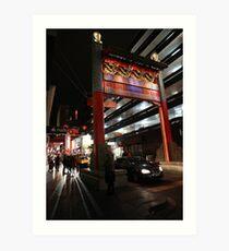 China town - Melbourne 2014 Art Print