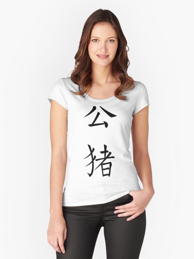 Boar Women's Fitted Scoop T-Shirt Front
