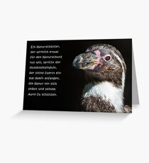 Talking Animals - Umwelt 3 Greeting Card