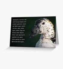 Talking Animals - Umwelt 1 Greeting Card
