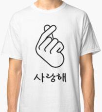 "Korean Finger Heart ""I Love You"" Hangul Classic T-Shirt"