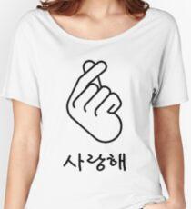 "Korean Finger Heart ""I Love You"" Hangul Women's Relaxed Fit T-Shirt"