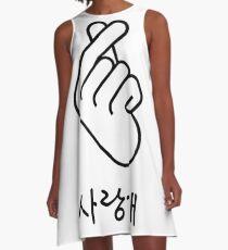 """Koreanisches Fingerherz """"Ich liebe dich"""" Hangul A-Linien Kleid"""