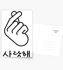 "Korean Finger Heart ""I Love You"" Hangul Postcards"