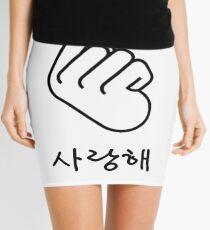 """Korean Finger Heart """"I Love You"""" Hangul Mini Skirt"""