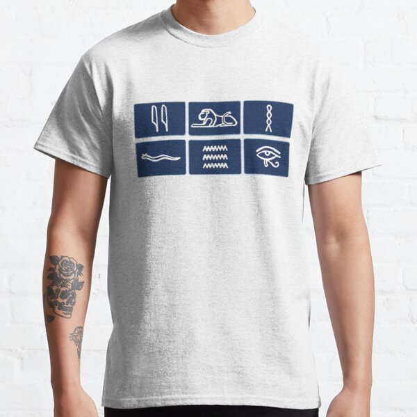 Only Connect Classic T-Shirt