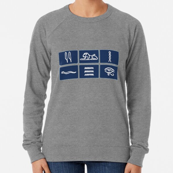 Only Connect Lightweight Sweatshirt