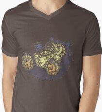 Pokemon: Snorlax Rest Mens V-Neck T-Shirt