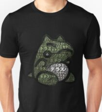 Pokemon: Substitute Doll Unisex T-Shirt