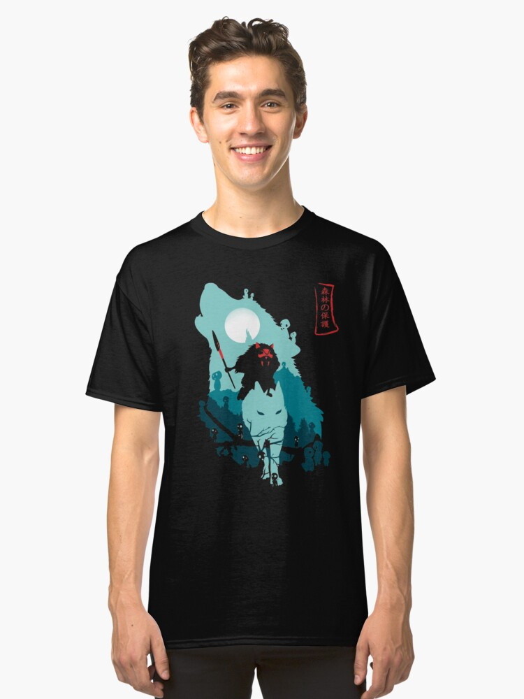 Princess Mononoke Classic T-Shirt Front