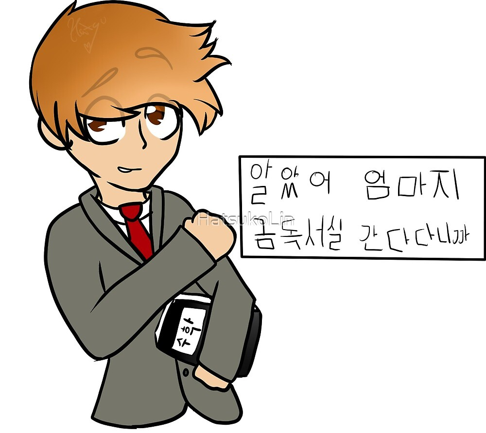 BTS || J-Hope as Student by HatsukoLin