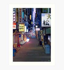 Night in Japan  Art Print