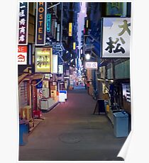 Night in Japan  Poster