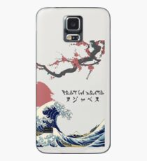 Jun R.I.B. Case/Skin for Samsung Galaxy
