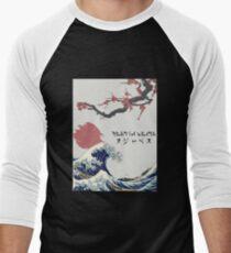Jun R.I.B. Men's Baseball ¾ T-Shirt
