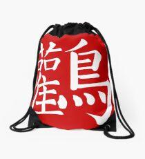 Stork Stencil  Drawstring Bag