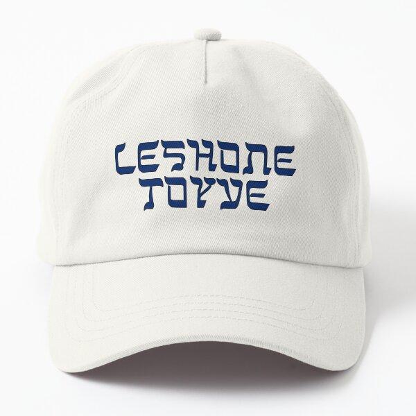 Leshone-Toyve Dad Hat