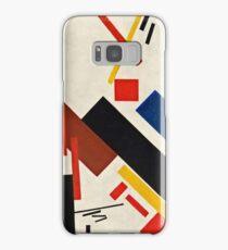 Kazimir Malevich - Stroyuschiysya Dom  Samsung Galaxy Case/Skin
