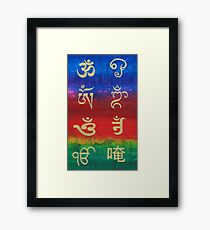 Om (Universal sound) in different languages Framed Print