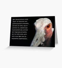 Talking Animals - Umwelt 9 Greeting Card