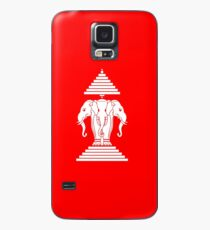 Flag of Laos (1952-1975) Case/Skin for Samsung Galaxy