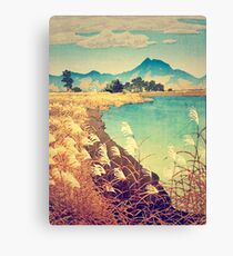 Last stop before Yaeinkei Canvas Print