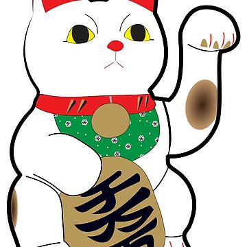 Maneki Neko (Lucky Cat) by jimmyraynes