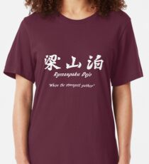 Ryozanpaku Dojo Slim Fit T-Shirt