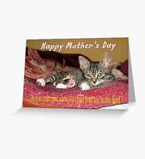 Mother's Day (Mothering Sunday) Greeting Card