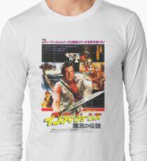 Indiana Jones Temple of Doom Long Sleeve T-Shirt