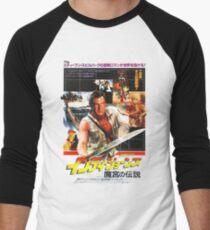 Indiana Jones Temple of Doom Men's Baseball ¾ T-Shirt