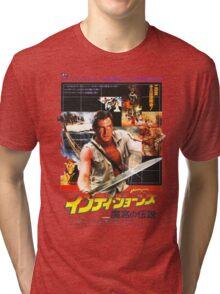 Indiana Jones Temple of Doom Tri-blend T-Shirt