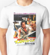 Indiana Jones Temple of Doom T-Shirt