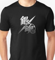black gintama Unisex T-Shirt