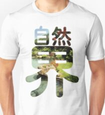 Sound II: The Natural World T-Shirt