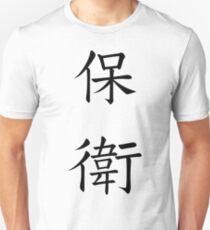 Defend  Unisex T-Shirt