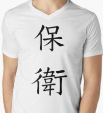 Defend  Men's V-Neck T-Shirt