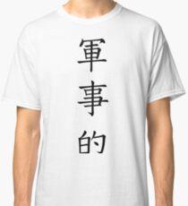 Military Classic T-Shirt