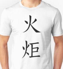 Torch Unisex T-Shirt