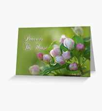Peace to This House ~ Luke 10:5c Greeting Card