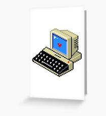 Cool computer love Greeting Card