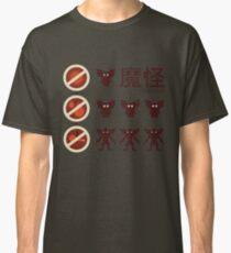 Gizmo Rules 2.0! Classic T-Shirt