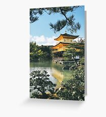 Golden Kyoto Temple Greeting Card