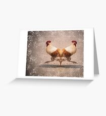 Undecided Greeting Card